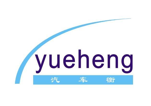 上海越衡實業有限公司