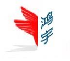 深圳市鸿宇不锈钢制品有限公司