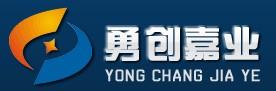 北京勇创机械设备有限公司