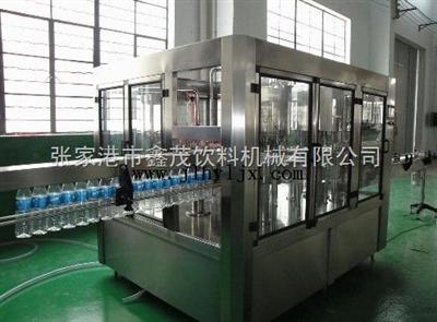 CGF-14125矿泉水灌装机-灌装三合一机组