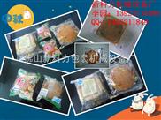 佛山枕式食品包装机械|月饼枕式包装机械厂家