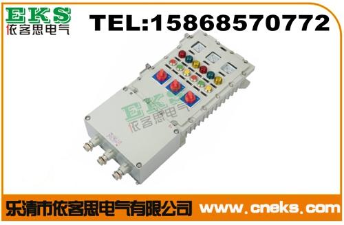 XBK-TB4D4防爆控制箱(铸铝)