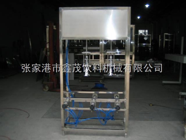 自动提桶机