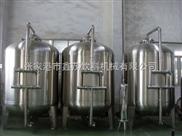 石英砂過濾器,活性碳過濾器,離子軟化器