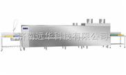 浙江餐具消毒设备P杭州全自动洗碗机
