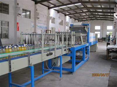 全自动优质L型高速PE膜包装机