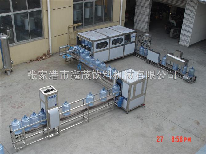 QGF-150桶五加仑大桶水生产线
