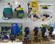 米顿罗计量泵,水泥助磨剂加药泵,加药计量泵