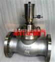 QDY421F-液化气储罐紧急切断阀、燃气紧急切断阀