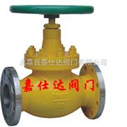 JY41N-25氯气管道用截止阀、暗杆液氯截止阀、液化气阀门