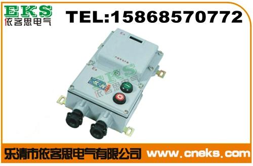 BQD53-40A 防爆电磁起动器价格 BQD53防爆磁力起动器报价