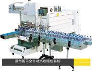 【月销8040】矿泉水全自动膜包机 半自动膜包机 膜包机厂家