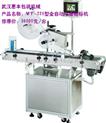 MT-220型平面不干胶贴标机