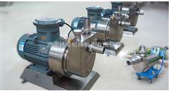 ZXB(B)不锈钢酒泵