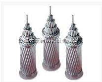 LJ  LGJ铝绞线、钢芯铝绞线