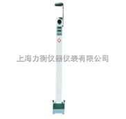 供应嘉定光电式身高体重秤¥&可测量体型身高体重秤