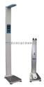 徐州身高体重秤,超声波身高体重秤供应商/代理商