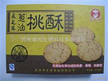 桃酥专用酶制剂