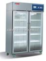四川醫用冷藏箱