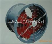 低噪声轴流通风机