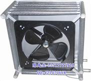 烘房用空气热交换器