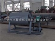 1800*2400-中鼎节能陶瓷球磨机