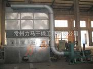 卧式沸腾干燥机安装区域及位置要求