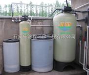 软水器装置,石家庄空调软化水设备