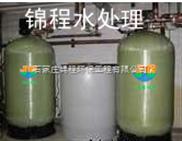 中央空调系统软水器|廊坊软化水设备安装