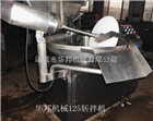 HB-80厂家直销80型大型斩拌机(质量信誉双保证)