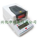 谷物水分测试仪-稻谷快速水分测定仪