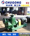 FZB型氟塑料合金自吸泵,40FZB-20L耐酸碱自吸泵