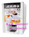 自動投幣咖啡機,投幣咖啡機,咖啡奶茶原料