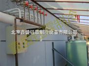 北京气调冷库设计安装维修报价