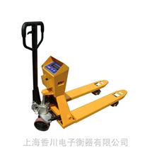 DCS-XC-F电子秤液压搬运车