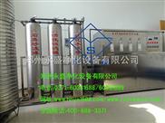 小型纯净水生产线+小型桶装水生产线+郑州永盛水处理13283859958