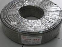 BTV伴热电缆详细说明