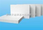 新型復合硅酸鹽保溫材料