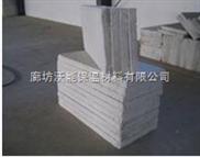 復合硅酸鹽保溫材料價格多少-廠家報價