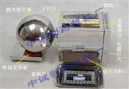 DZ-20A-供应家用制丸机/医用制丸机/小型药丸机