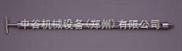 郑州粉末颗粒取样器|粉末取样器|颗粒取样器】-中谷机械设备(郑州)有限公司