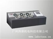 高阻隔材料氧氣透過率測定儀