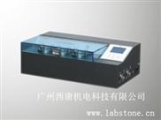 织物皮革橡胶材料氧气透过率测定仪