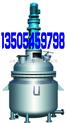 优质电加热反应釜  龙兴不锈钢电加热反应釜