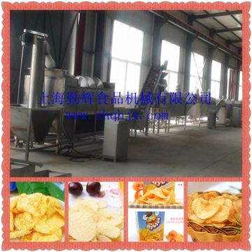 QH250复合油炸薯片生产线