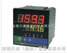 TK-LED双回路数字显示控制仪/光柱显示控制仪
