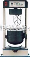 沥青混合料搅拌机原理