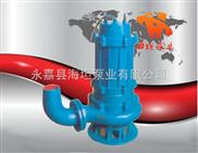 潜水泵材质,QW(WQ)系列无堵塞潜水排污泵