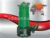 WQK40-7QG系列WQK40-7QG系列切割式潜水排污泵