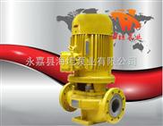 GBF型衬氟管道泵┃化工管道泵价格